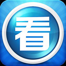 远程控制软件(QuickIP)