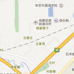 汇锦国际酒店管...