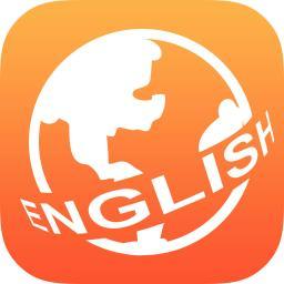 英语语音通