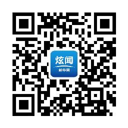 灵山检验报告打印管理系统(企业版)