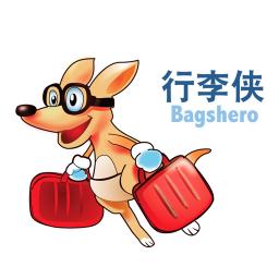 信天游车辆租赁管理系统