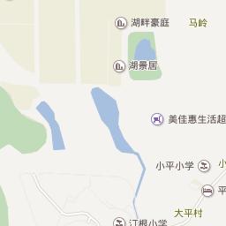 華匯財務軟件