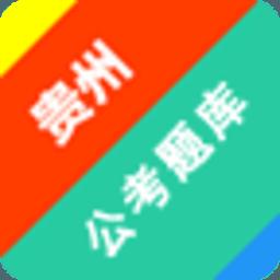 海天题库软件