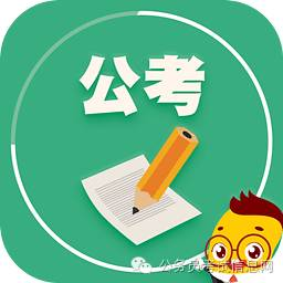 國家公務員資格考試應試考典·公共基礎知識