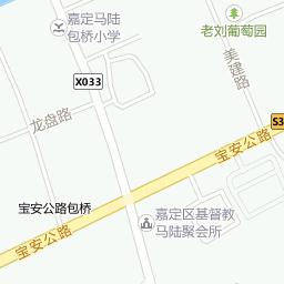 宇衡(汽车衡、地...
