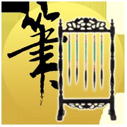 中国古典文库