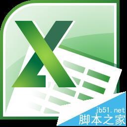 Excel数据连接工具