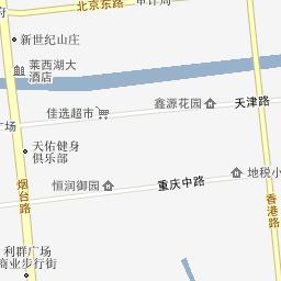 天泰物业管理系统