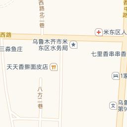 搜狐博客推广