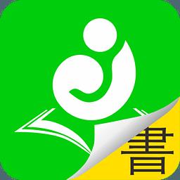 蜗牛网络MAC专版