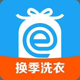 E企业多用户购物系统