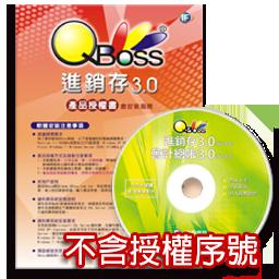 e-Shop电子商务版POS进销存系统