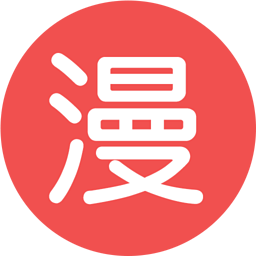 爱艺动漫ASP绿色美化全站程序