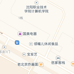 一米阳光社区