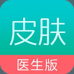 中华方棋(丢方、下方)