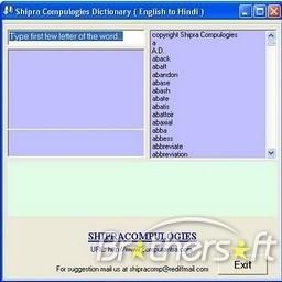 LingvoSoft Suite 2008 English - Albanian