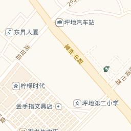 智方6000系家居销售管理系统