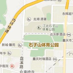 上海岁荣-排班管理系统