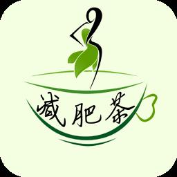 网页减肥茶