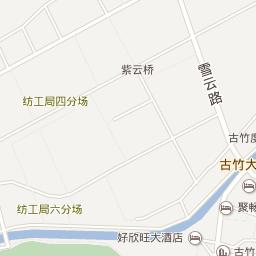 汇锦小型酒店管...