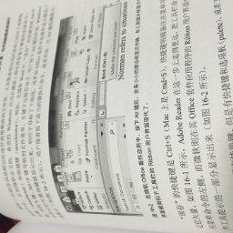 佳明条码设计打印系统