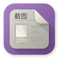 SiteShot 简易网...