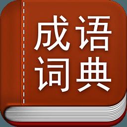 汉语教学工具...