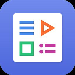 文档天地-电子文档案影像综合处理系统
