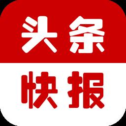 现代快报-电子读报软件 2007.1.0.1