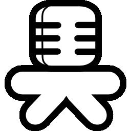 Any Medias to MP3 Converter