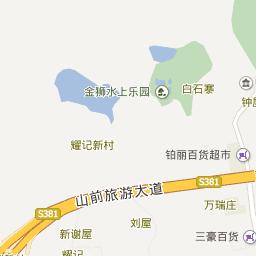 华方学校办公系统