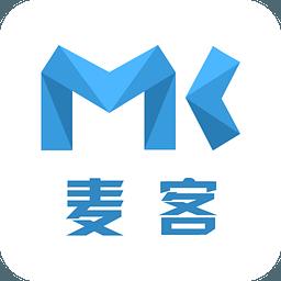 天良KTV管理软件网络版