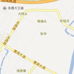 东风餐饮管理系统