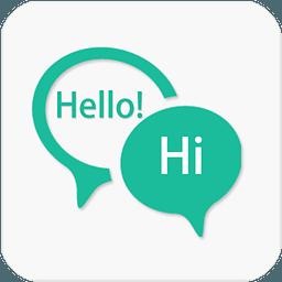 英语口语考试练习系统