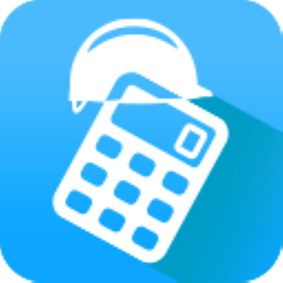 希达-安装工程量计算软件