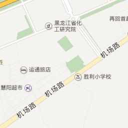 华视公关管理系统