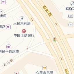 宏大KTV