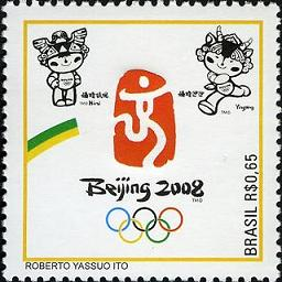 奥林匹克运动会邮票集