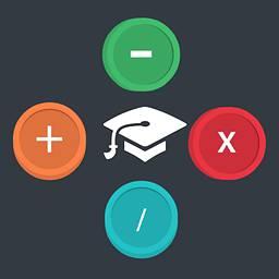 数学训练单机版