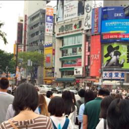 Tokyo Shot