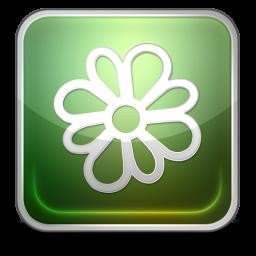 Top secret for ICQ