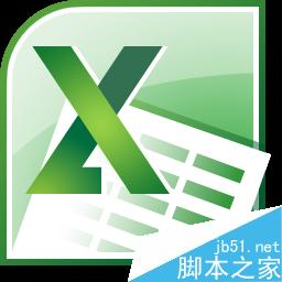 Excel网络服务器...
