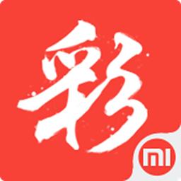 K5E中文考勤软件