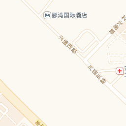 昊原医院库房管理系统
