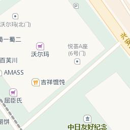 零零七地图(007ditu)