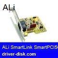 PC SMS Bulk Sender 2.3.2