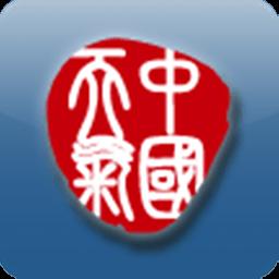 山西省驾照模拟考试及练习系统