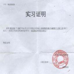 2000-2009年历年国家公务员考试真题和答案详解全集软件