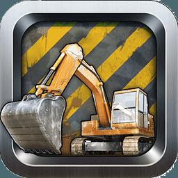挖机矿工2
