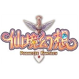 仙境幻想 最新官方版
